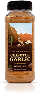 Chipotle Garlic - Derek Wolf's BBQ Seasoning - 20 Ounces