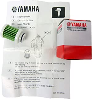 Yamaha OEM Outboard Primary Fuel Filter Element 6D8-WS24A-00-00