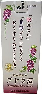 【第3類医薬品】ブドウ酒 500mL