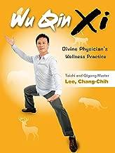 Wu Qin Xi: Divine Physician's Wellness Exercises (English Dub)