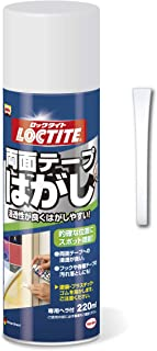 LOCTITE(ロックタイト) 両面テープはがし 220ml DWH-220