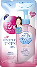 KOSE COSMEPORT softymo Speedy Cleansing Oil Refill 200ml (japan import)