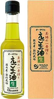 オーサワのえごま油(生) 140g