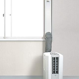 CORONA(コロナ)冷風・衣類乾燥除湿機(どこでもクーラー)用 標準ダクトパネル HDP-70M