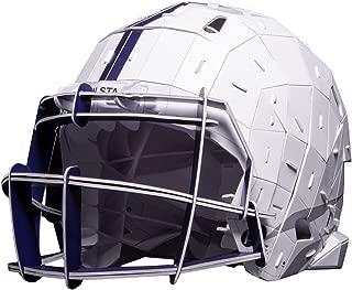 Best penn state helmet Reviews