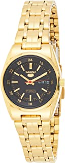 Seiko 5 Automatic Women's Black Dial Stainless Steel Band Watch - SYMC06J1