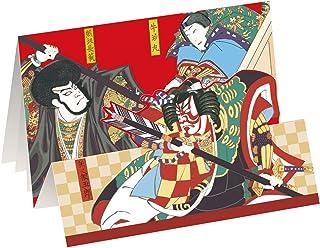 AAY27-2022 和風グリーティングカード/むねかた 立体 「歌舞伎」 (中紙・封筒付) 再生紙 英文説明入