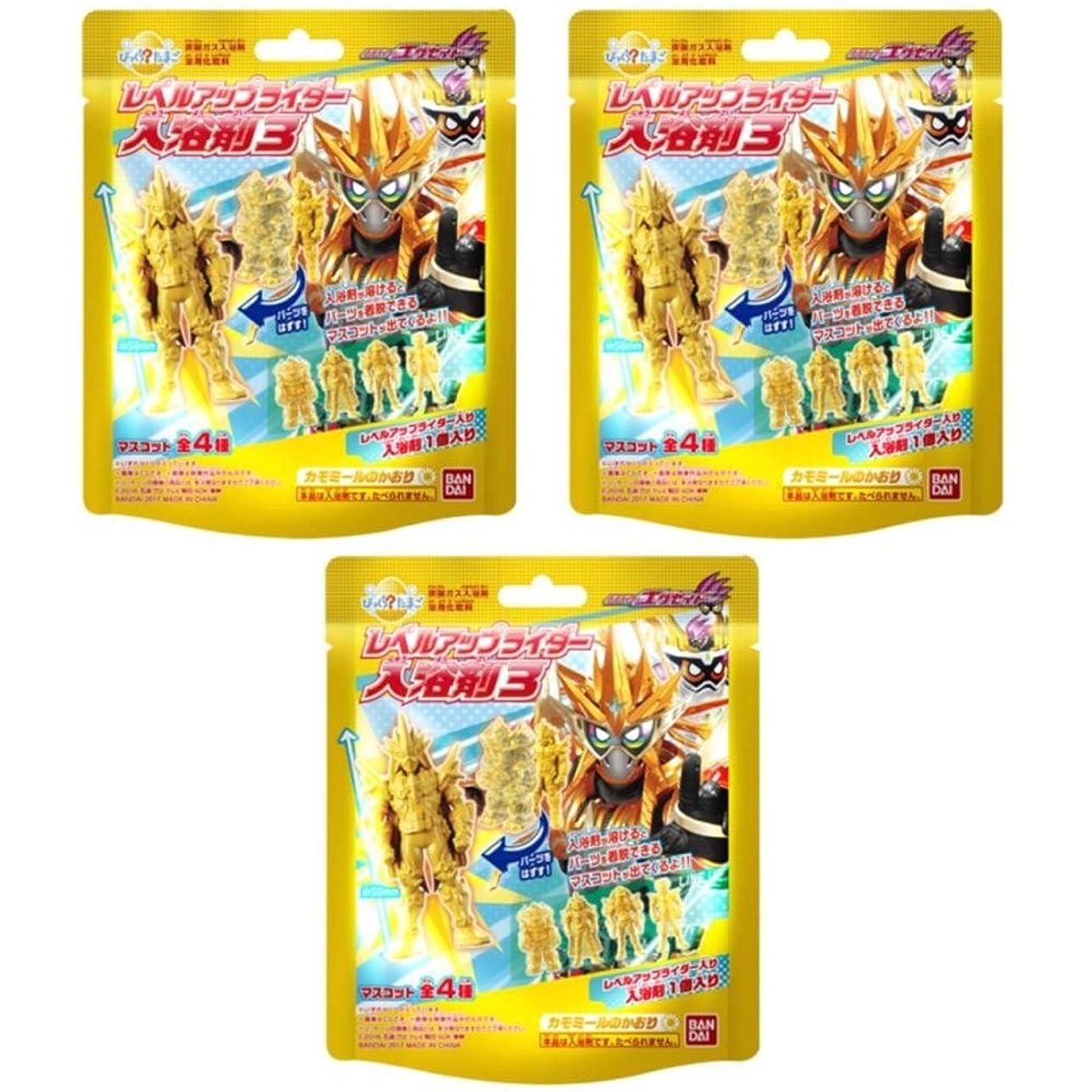 タンパク質抵抗する種バンダイライフ びっくらたまご 入浴剤 仮面ライダーエグゼイド レベルアップライダー入浴剤3 3個セット