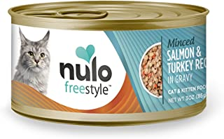 Nulo Adult & Kitten Grain Free Canned Wet Cat Food - 3 oz, Case of 12 or 24