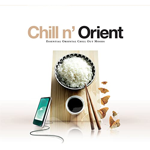 New Hopes (Inter  Oman Chali) by Chill N' Oriental on Amazon
