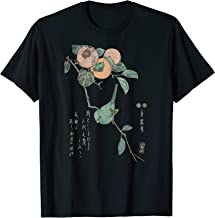 Classic Art: Japanese White-Eye and Persimmons by Hiroshige T-Shirt