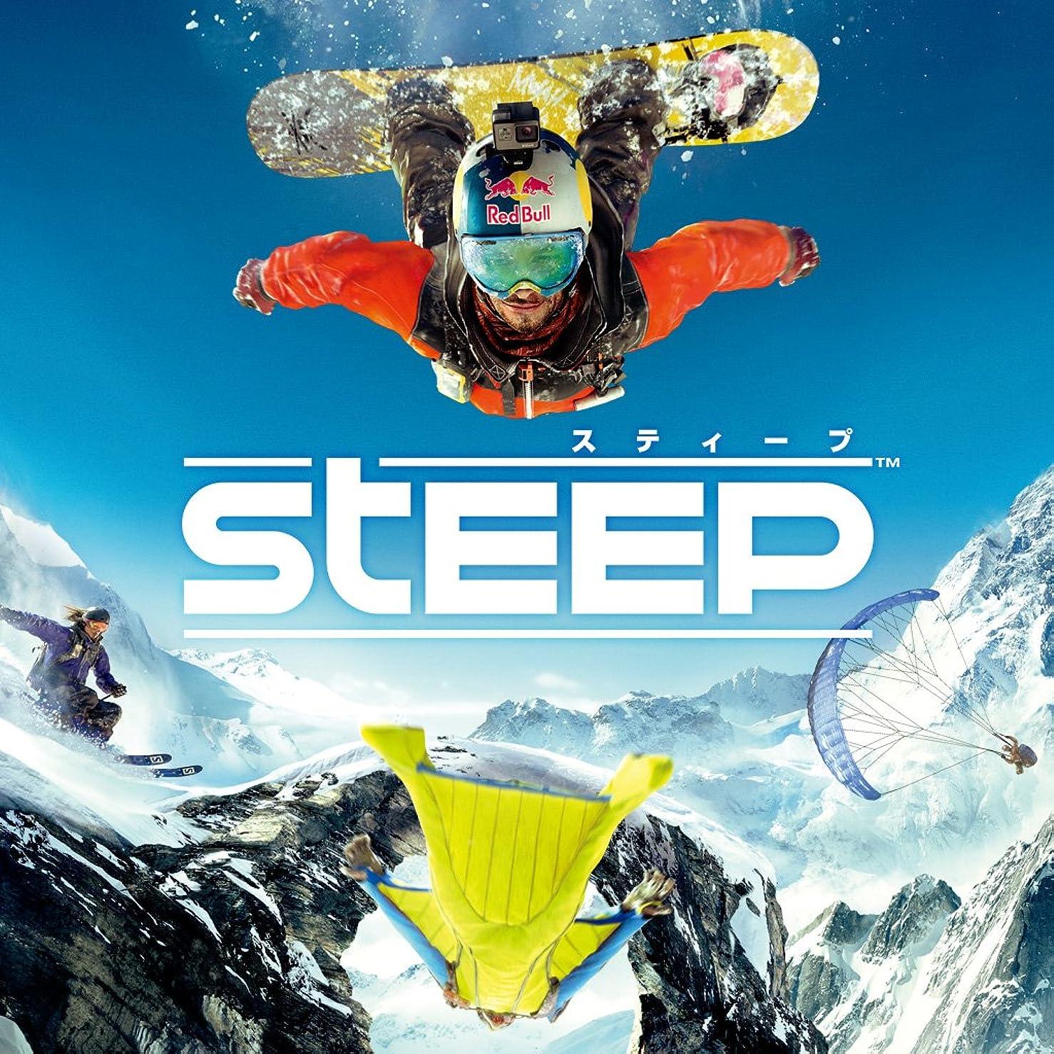 月曜カウボーイ魔術師STEEP(スティープ)(日本語版)|オンラインコード版