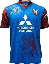 Chievo Verona Seizoen 2020/2021 Gara Away shirt met sponsor, uniseks, volwassenen, blauw/granaat, XL
