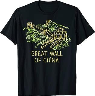 Great Wall of China T-shirt Tee T Shirt Tshirt