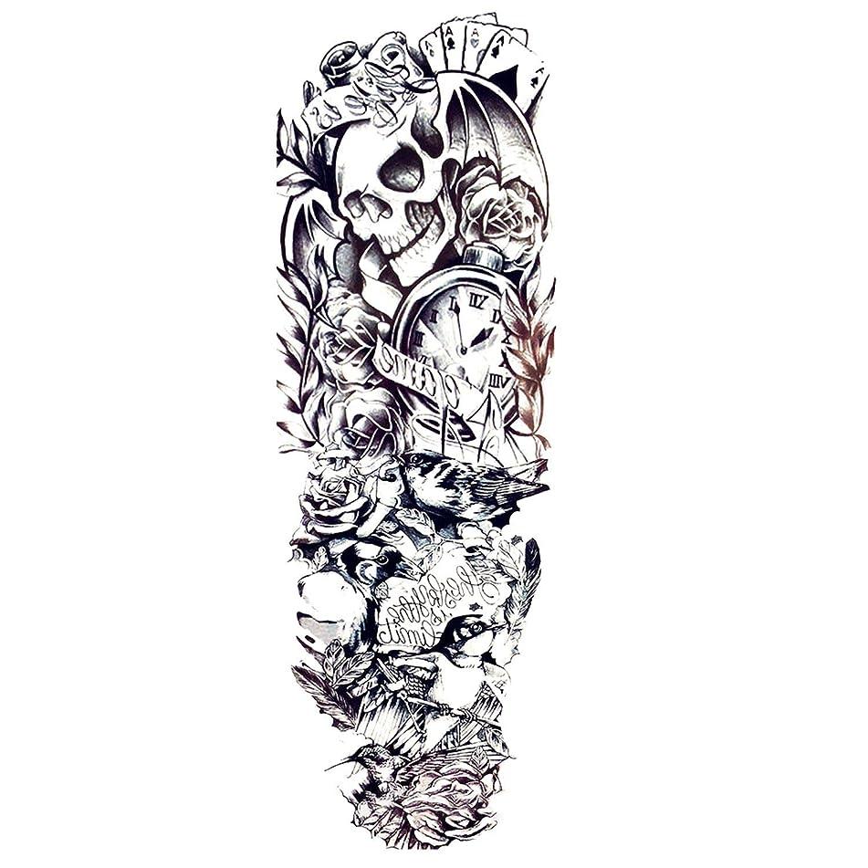 3D Black Dragon Skull Waterproof Temporary Tattoo Stickers Women Body Art Flash Full Arm Sleeve Fake Tattoo Decals Men,G14