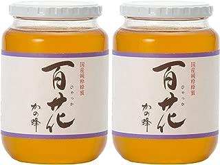はちみつ 専門店【かの蜂】 国産 百花 蜂蜜 1000g(1kg)×2本 完熟 の 純粋 蜂蜜 (瓶容器)