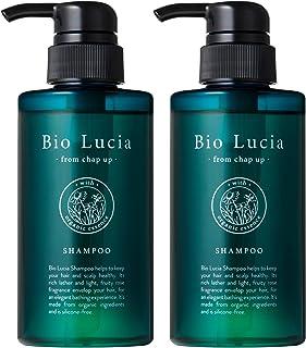 チャップアップ(CHAPUP) Bio Lucia ビオルチア シャンプー 2本 ノンシリコン 抜け毛 シャンプー オーガニックシャンプー