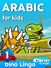 Best cartoon films in arabic Reviews