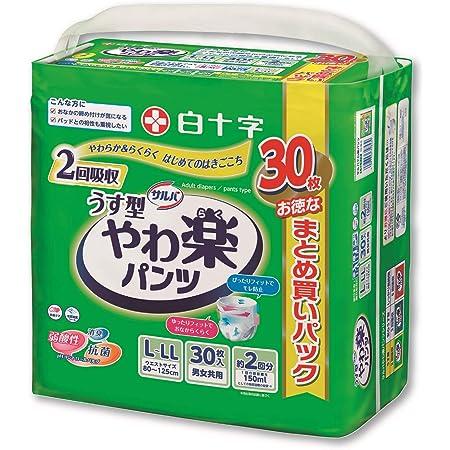 サルバ うす型 やわ楽パンツ L~LLサイズ 30枚入 【ADL区分:歩ける方・座れる方に】