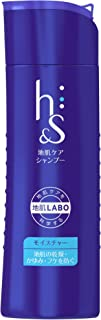 エイチアンドエス(h&s) シャンプー モイスチャー ボトル 190ml