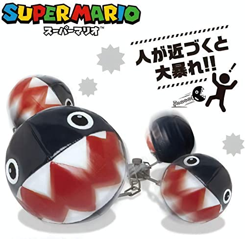 buena calidad Taito Super Mario Chain Chomp Chainchomp Bow-Wow Bowwow (Se (Se (Se Mueve Cuando Oye Algún Ruido)  edición limitada