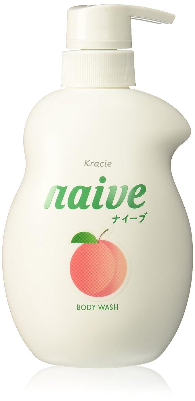 裸データムしなやかなナイーブ ボディソープ (桃の葉エキス配合) ジャンボ 550mL