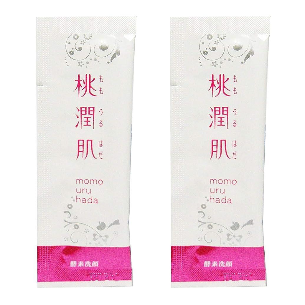 アリス電池定義アスティ 桃潤肌 酵素洗顔パウダー お試し用 2回分 (1g×2包)