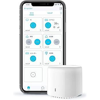 【Amazon App-to-App対応 Alexa認定】シンプルスマートリモコン EZCON (日本発ブランド・今ある家電をスマホで操作