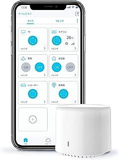 【Amazon.co.jp 限定】シンプルスマートリモコン Remo EZ (いまある家電をスマホで操作  Alexa対応)