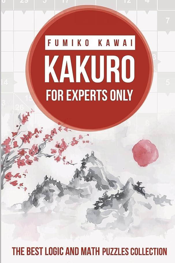 暫定の防止どちらもKakuro For Experts Only: The Best Logic and Math Puzzles Collection (Kakuro Large Print Puzzles)