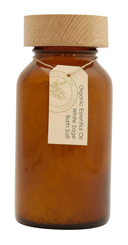 アーカイブ違法起きるアロマレコルト バスソルト ホワイトセージ 【White Sage】 オーガニック エッセンシャルオイル organic essential oil bath salt arome recolte