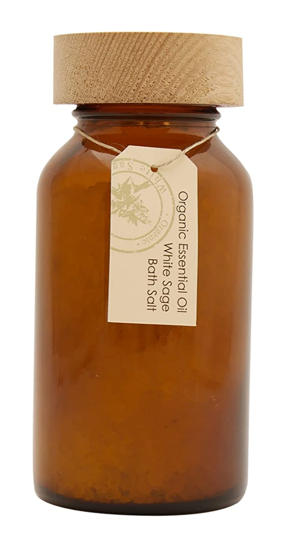 粒溝アトミックアロマレコルト バスソルト ホワイトセージ 【White Sage】 オーガニック エッセンシャルオイル organic essential oil bath salt arome recolte