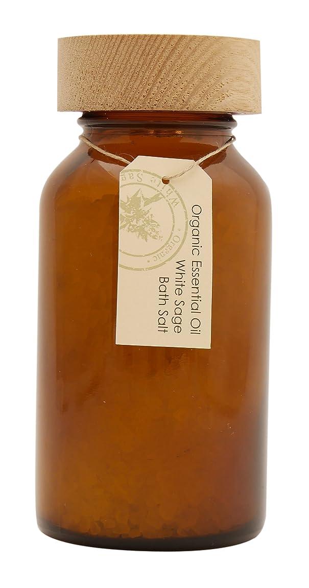 スプリット快い大混乱アロマレコルト バスソルト ホワイトセージ 【White Sage】 オーガニック エッセンシャルオイル organic essential oil bath salt arome recolte