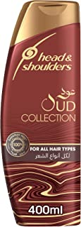 Head & Shoulders Anti-Dandruff Shampoo Oud Collection for All Hair Types 400ml