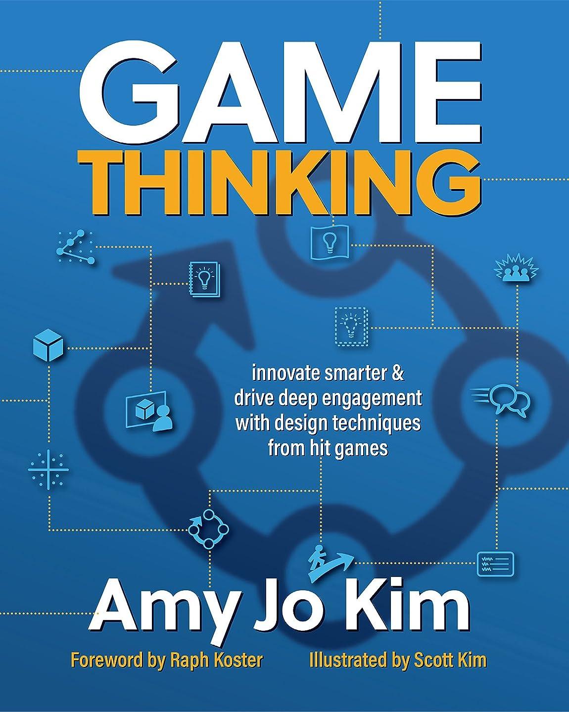 ゲート影響する災難Game Thinking: Innovate smarter & drive deep engagement with design techniques from hit games (English Edition)