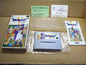 Dragon Quest V (Japanese Import Video Game)