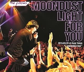 """the pillows MOONDUST LIGHT FOR YOU 2015.03.28 at Zepp Tokyo """"moondust tour""""(Blu-ray Disc)"""