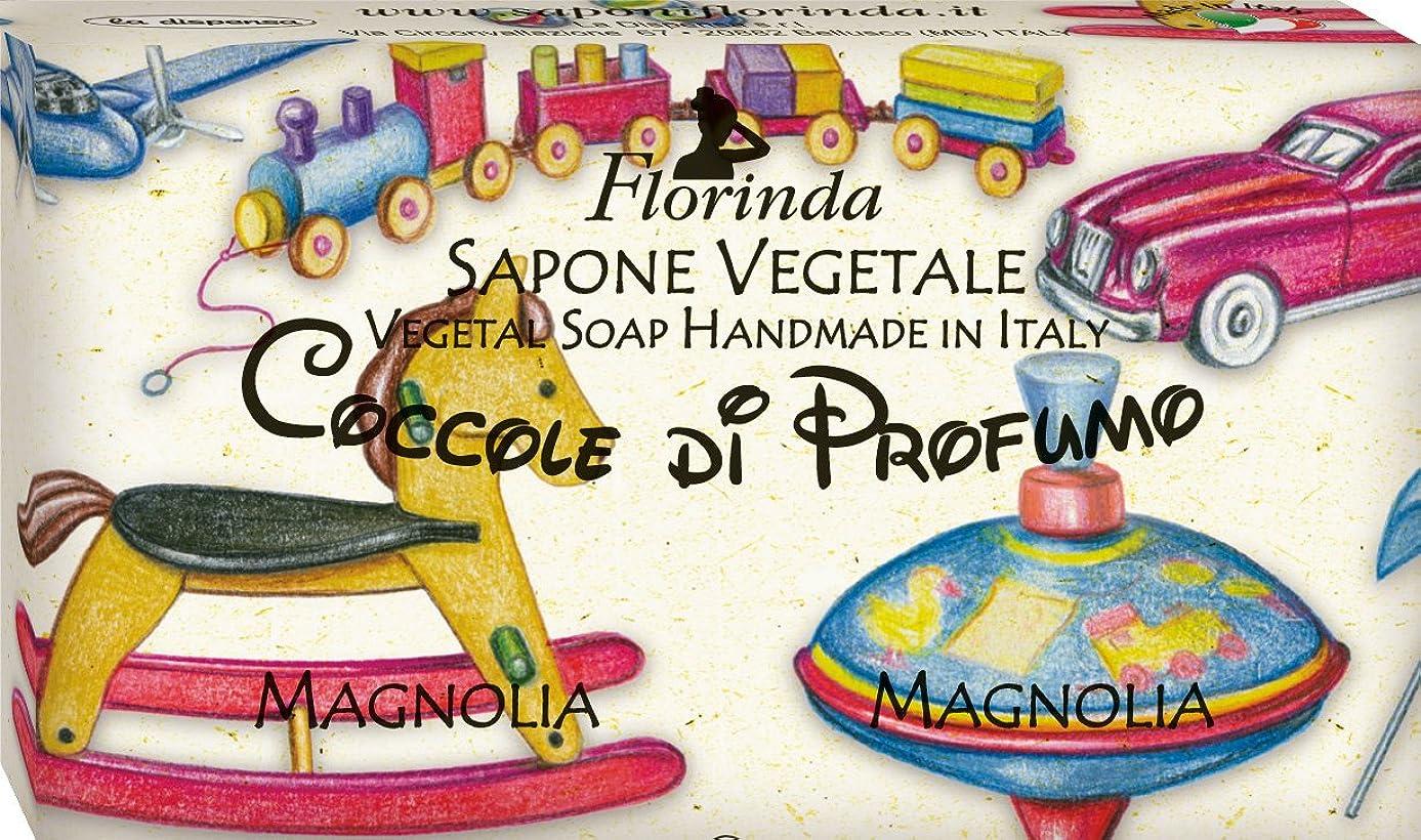 荒らす情報以前はフロリンダ フレグランスソープ おもちゃシリーズ マグノリア