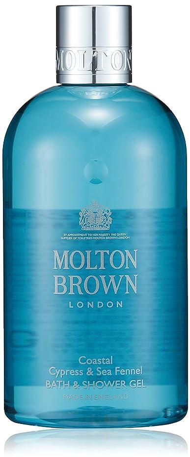 荒野黙認する舞い上がるMOLTON BROWN(モルトンブラウン) サイプレス&シーフェンネル コレクション C&S バス&シャワージェル