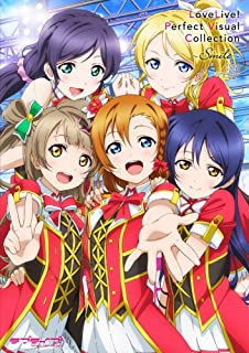 Love Live! School Idol Project Perfect Visual Collection ~ SMILE ~ Art Book [Japanese Edition] [JE]