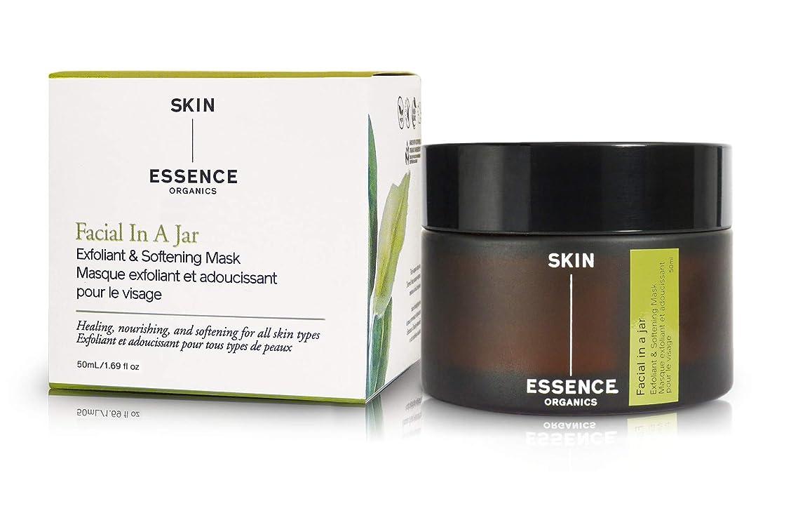 Skin Essence Organics Facial in a Jar - Exfoliant & Softening Mask - 50ml