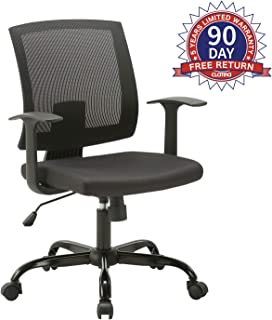 task chair with adjustable arms