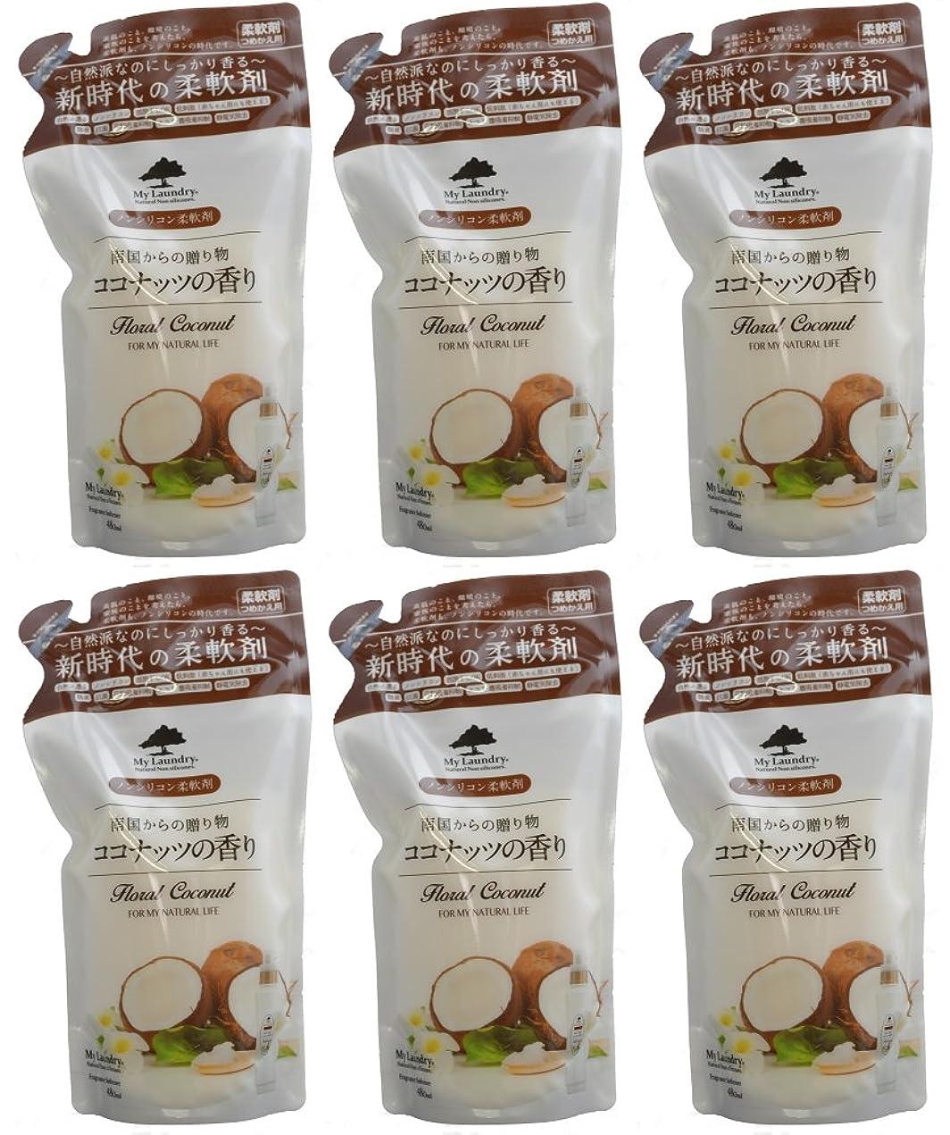哀衝突する額マイランドリー 詰替用 480mL ココナッツの香り お得な5個+1個セット