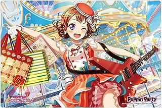 ブシロード ラバーマットコレクション Vol.563 バンドリ! ガールズバンドパーティ! 『戸山香澄』Part.2