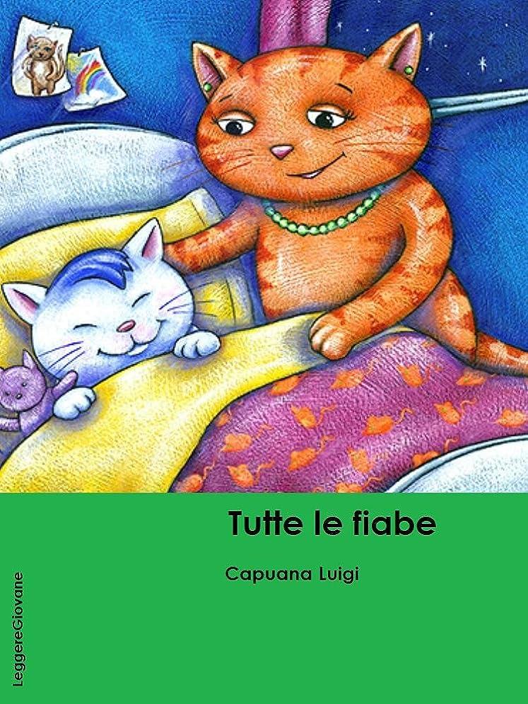 コンプライアンス弱める気になるCapuana. Fiabe: Tutte le fiabe di Capuana Luigi (LeggereGiovane) (Italian Edition)