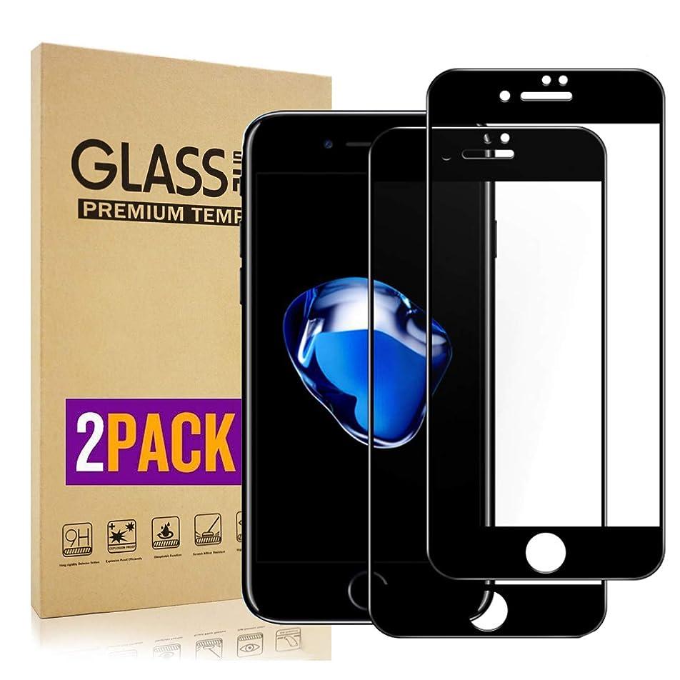 鍔息苦しい保証金iPhone 8 ガラスフイルム 3Dタッチ対応、 iPhone 7 液晶保護【2枚セット】最大硬度9H/高透過率/自動吸着/6DカーブLCD保護フィルムアンチコリジョン指紋保護/全面フルカバー 4.7インチ(黒)