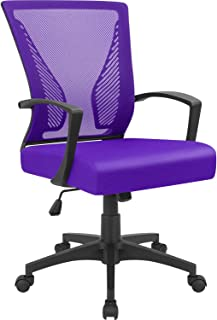 Furmax Office Chair Mid Back Swivel Lumbar Support Desk Chair, Computer Ergonomic Mesh Chair with Armrest (Purple)