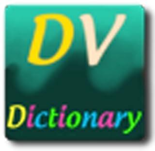 DVDictionary 48 Eng-Rus AA