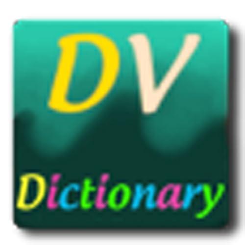 DVDictionary 16 Eng-Rus AA