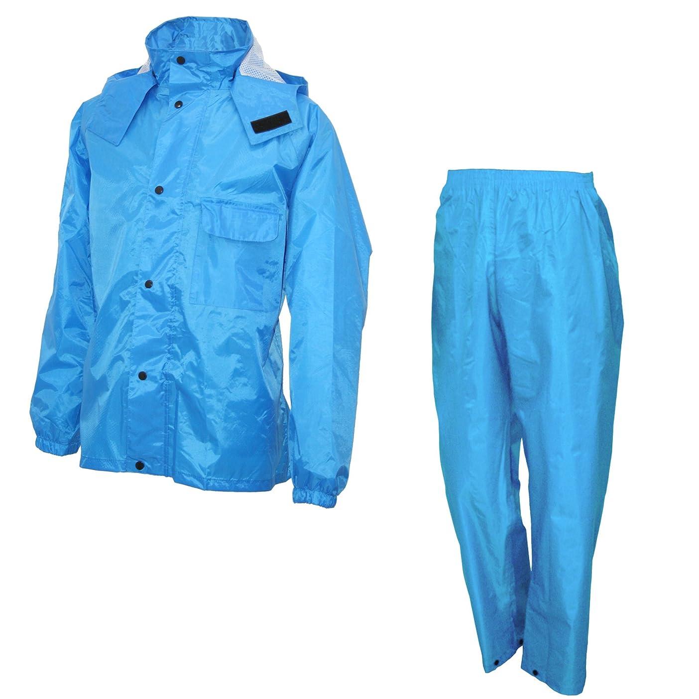 有毒肩をすくめる理解アーヴァン ありがとう 全6色 全5サイズ 上下スーツ ブルー 3L 防水 立体裁断 フード着脱式 #3900
